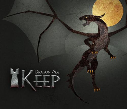 Dragon Age Keep открыт для всех!